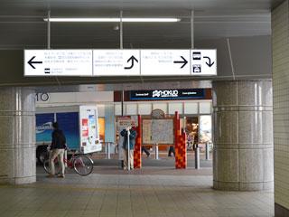 小田急線「祖師ヶ谷大蔵」駅 改札を出て右手に進みます。
